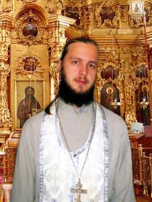 Иерей Сергий Балахонов