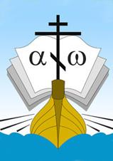 Місіонерський відділ при Священному Синоді УПЦ
