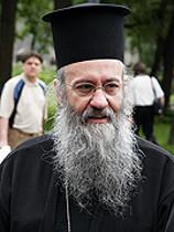Митрополит Иерофей Влахос