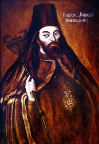 Святитель Афанасий Полтавский (Мгарский)