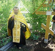 Святитель Афанасий Вольховский