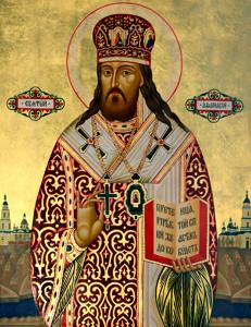 Святитель Афанасій Полтавський