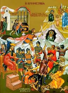 Избиение Вифлеемских младенцев царём Иродом