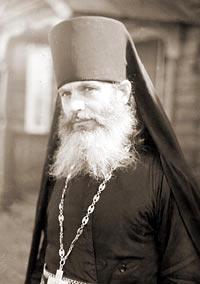Архимандрит Иосиф (Софронов)