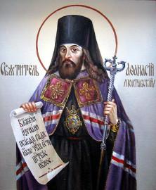 Святитель Афанасий Полтавский, Мгарский