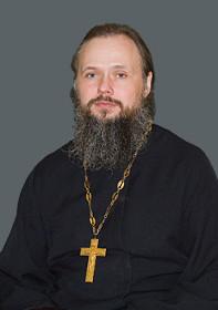 Священник Вадим Леонов