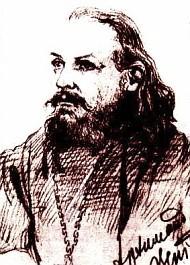 Архимандрит Вениамин Федченков