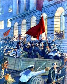 Революция