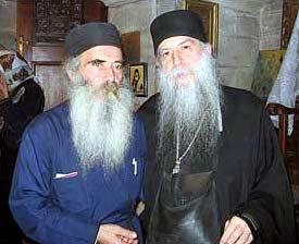 Архимандрит Иустин и отец Пантелеимон