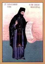Св. Иоанн Румынский