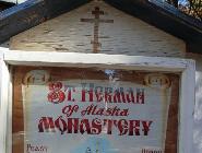Расписание богослужений монастыря