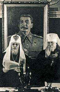 Патриарх Алексий I (Симанский) и митрополит Николай (Ярушевич)