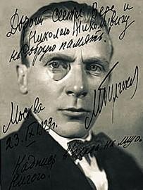 Булгаков писал автографы поверх фото