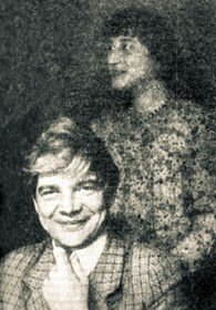 Венедикт Ерофеев и Ольга Седакова