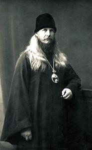 Священномученик Пётр (Зверев)