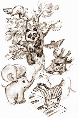 Тропические зверята