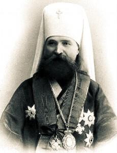 Священномученик Владимир, митрополит Киевский и Галицкий