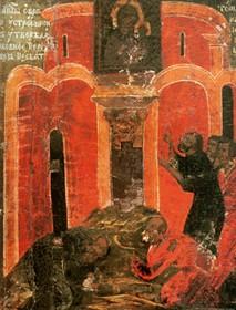 Явление апостолам Лиддского образа Божией Матери