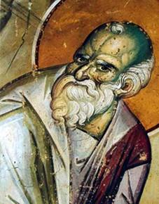 Св. Каллист Катафигиот