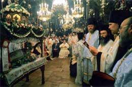 Чин Погребения Пресвятой Владычицы нашей Богородицы и Приснодевы Марии