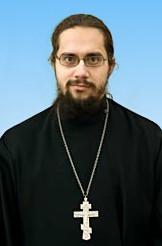 Священник Димитрий Васильев