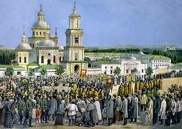Торжества, посвященные прославлению святителя Иоасафа Белгородского