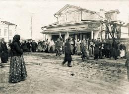 Прославление святителя Иоасафа Белгородского. 1911 г.