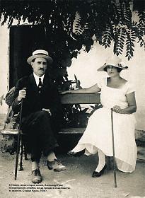 Александр Грин со своей женой Ниной в Феодосии. 1926 г.