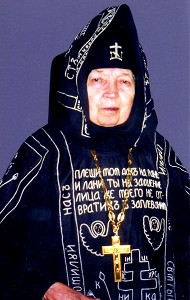 Схиигумения Серафима (Новомодная)