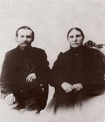 Родители Владыки Вениамина