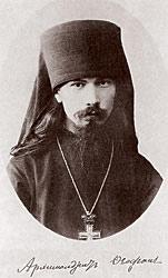 Инспектор Академии архимандрит Феофан