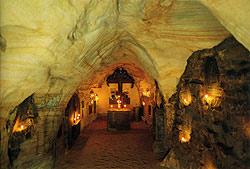 Место погребения митрополита Вениамина