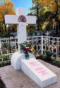 Могила игумена Никона (Воробьева)