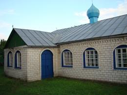 Могилёвский храм