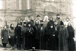 Козельщинский монастырь. Середина 90-х годов