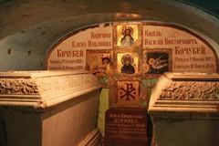 Могилы князей Кочубеев в Свято-Николаевском храме поселка Диканька