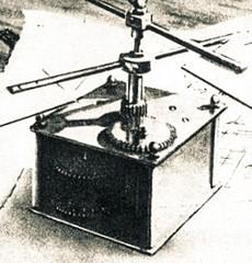 Аэродинамическая машина Ломоносова