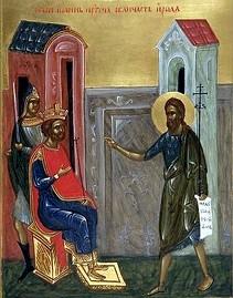 Св. Иоанн Предтеча обличает царя Ирода