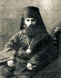 Митрополит Давид (Качахидзе)