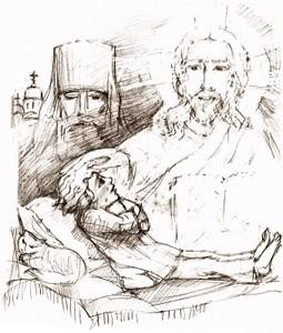 Христа видел