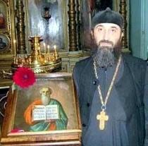 Протоиерей Георгий Схиртладзе