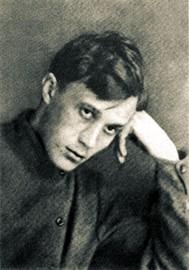 С.И. Фудель. Нач. 1920-х гг.
