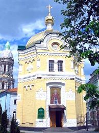 Больничный храм в честь преподобного Сергия, игумена Радонежского