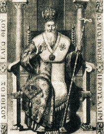 Иерусалимский Патриарх Досифей