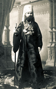 Священномученик Владимир (Богоявленский)