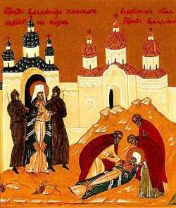 Мученическая кончина священномученика Владимира, митрополита Киевского и Галицкого