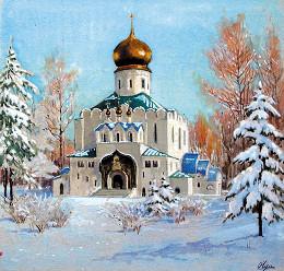 Живопись княгини Ольги Александровны