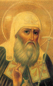 Святитель Ермоген, патриарх Московский и всея Руси