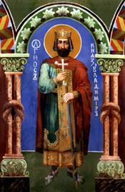 Князь Владимир (роспись Кирилловской церкви г.Киев)