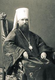 Священномученик Володимир (Богоявленський)